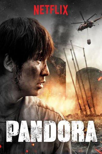 Pandora stream