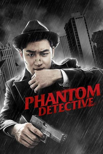 Phantom Detective stream