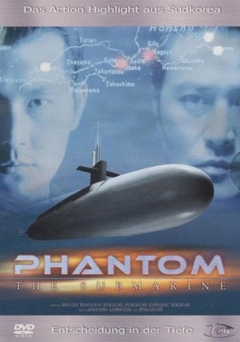 Phantom - The Submarine stream