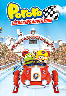 Pororo - The Racing Adventure stream