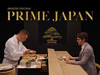 PRIME JAPAN (4K UHD) - stream
