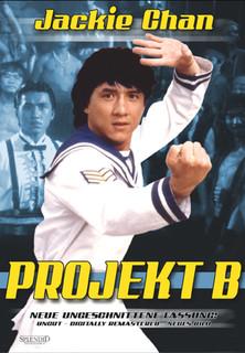 Projekt B stream