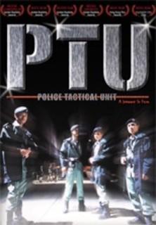 PTU stream