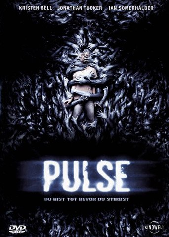 Pulse stream