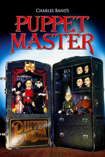 Puppet Master stream