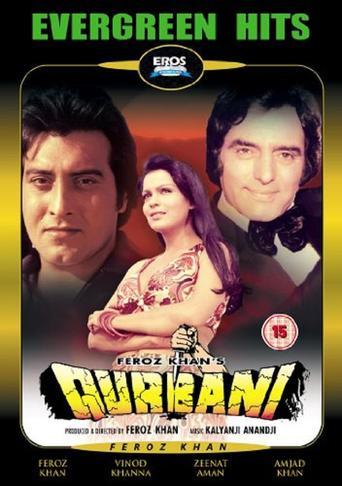 Qurbani stream