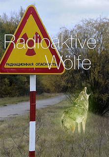 Radioaktive Wölfe stream