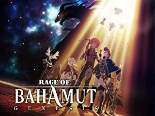 Rage of Bahamut: Genesis stream
