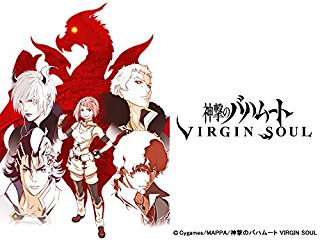 RAGE OF BAHAMUT VIRGIN SOUL - stream