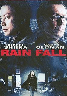 Rain Fall stream