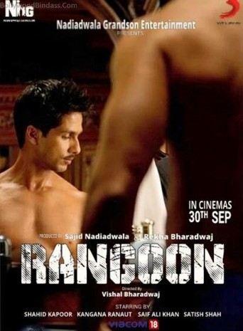 Rangoon stream