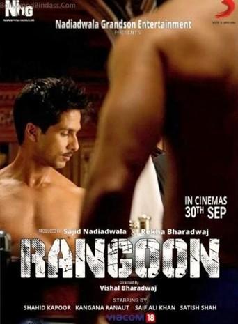Rangoon stream