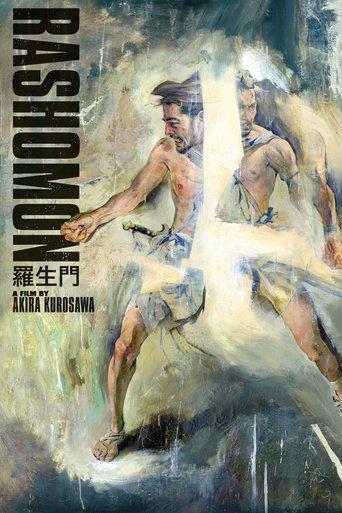Rashomon - Das Lustwäldchen stream