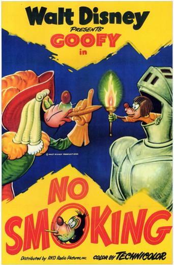 Rauchen verboten stream