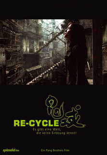 Re-Cycle - stream