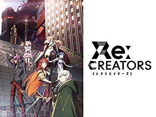 Re:CREATORS - stream