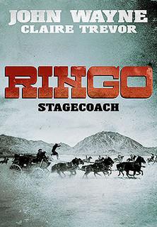 Ringo stream