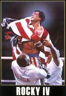 Rocky IV - Der Kampf des Jahrhunderts stream