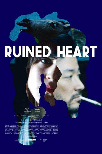 Ruined Heart stream