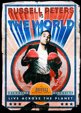 Russell Peters vs. the World stream