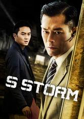S Storm Stream
