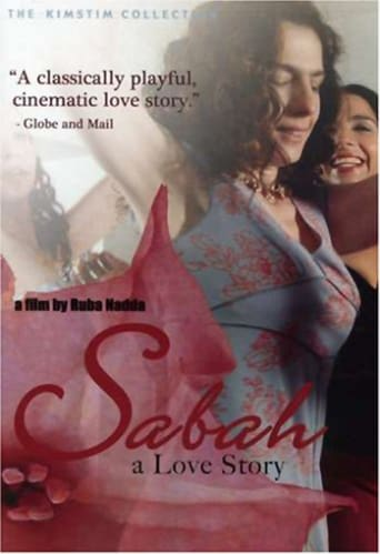 Sabah Stream