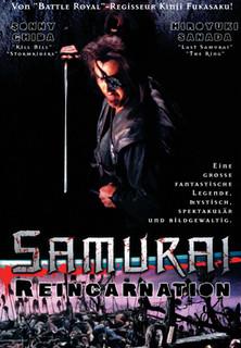 Samurai Reincarnation stream