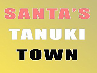 Santa's Tanuki Town stream