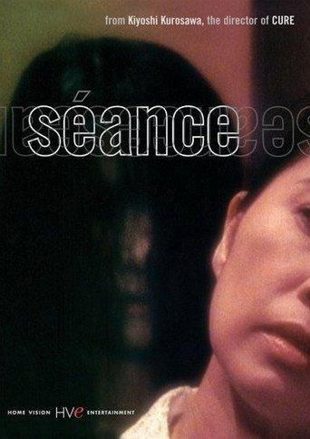Seance - Das Grauen - stream