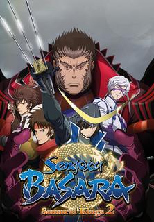 Sengoku Basara - Samurai Kings stream