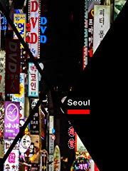 Seoul Stream