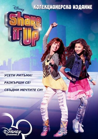 Shake It Up stream