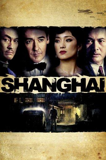 Shanghai stream