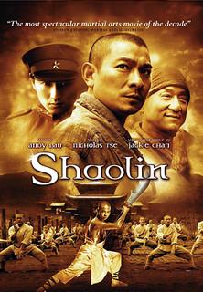 Shaolin stream
