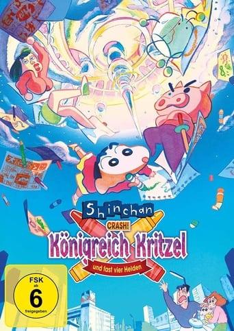 SHIN CHAN - Crash! Königreich Kritzel und fast vier Helden Stream