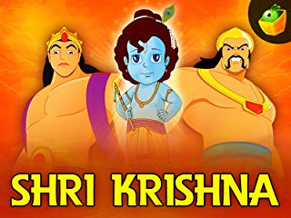 Shri Krishna Stream