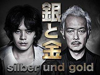 Silber und Gold stream