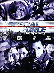 Special Force Hong Kong - stream