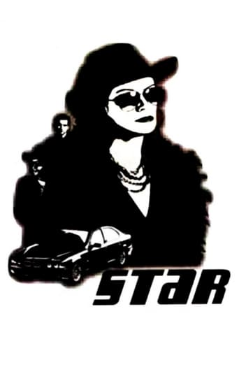 Star Stream