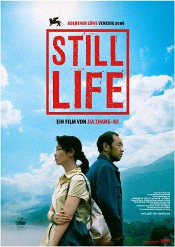 Still Life stream
