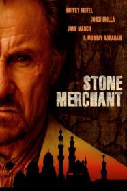 Stone Merchant - Händler des Terrors stream