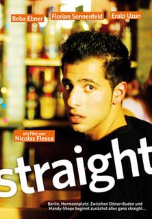 Straight - stream