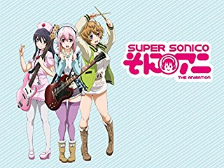 Super Sonico stream