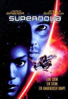 Supernova Stream
