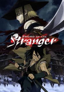Sword of the Stranger - stream