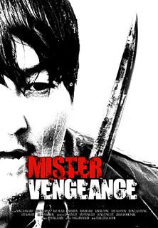 Sympathy for Mr. Vengeance stream