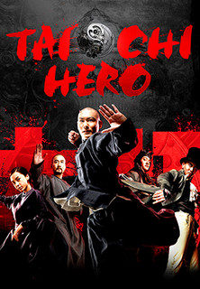 Tai Chi Hero - stream