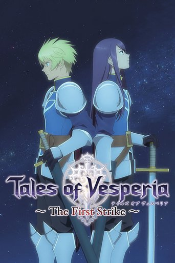 Tales of Vesperia stream