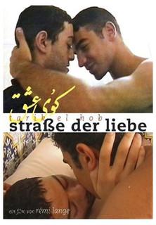 Tarik el hob - Straße der Liebe stream