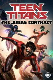Teen Titans: The Judas Contract stream